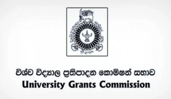 Online registrations for universities begin – UGC