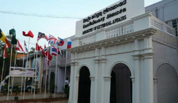 Foreign ministry to open Regional Consular Office in Jaffna