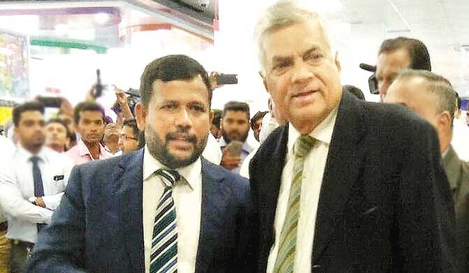 ACMC will back Ranil on Dec. 12 - Rishad