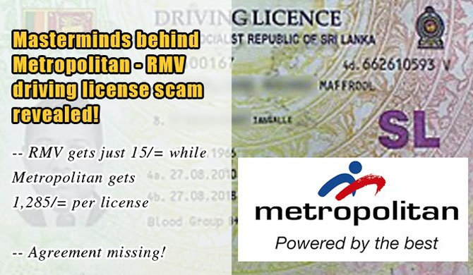 Masterminds behind Metropolitan - RMV driving license scam!