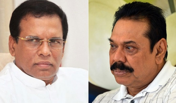 Awaiting president's decision - should demonstrate  if he still has confidence in the PM - Mahinda