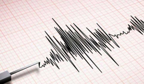 Minor tremor reported at Walapane early this morning