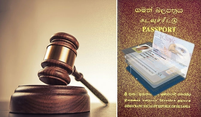 Rejection of Govt. printer's bid for e-passport creates doubts