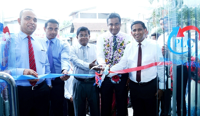 People's Leasing Rathnapura branch relocated