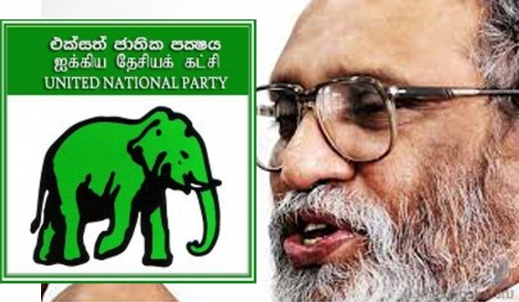 UNP urge Election Commission to stop bond scam campaign