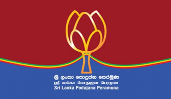 Moratuwa Mayor elected from the SLPP