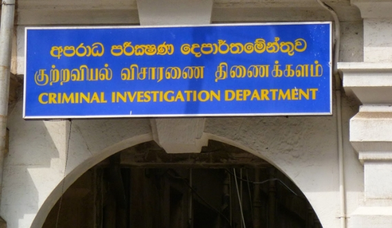 State Intelligence official to the CID
