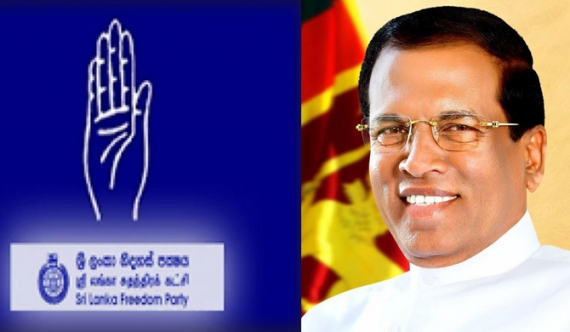 Compulsory order for SLFP MPs