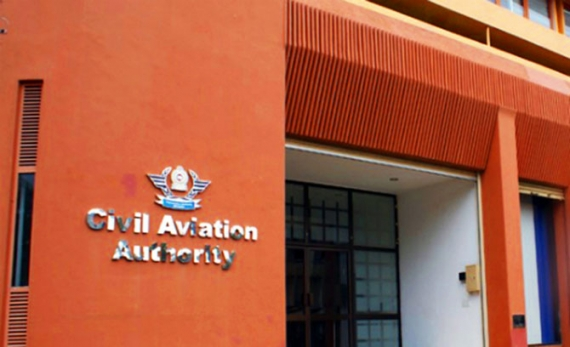 Aviation Authority recruits person who failed exam, interview