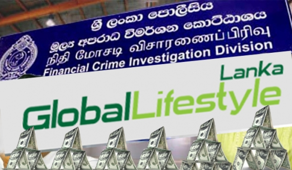 FCID probes Global Lifestyle over pyramid-like scheme