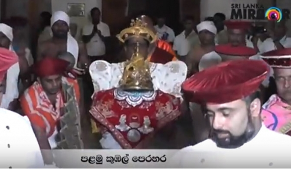First Kumbal Perahera parades streets (video)