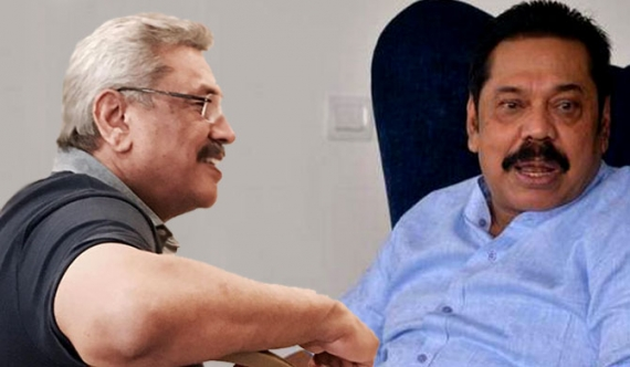 Presidential candidate- 'No decision yet' –says Mahinda: Gota overseas