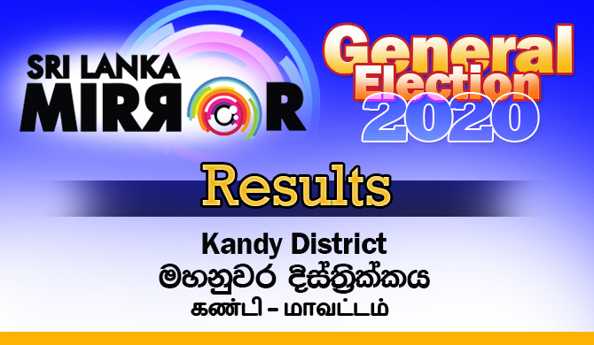 SLPP secures Kandy District