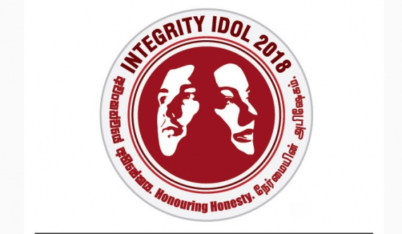 Integrity Idol 2018 - 'Name & Fame' Honest Public Officials