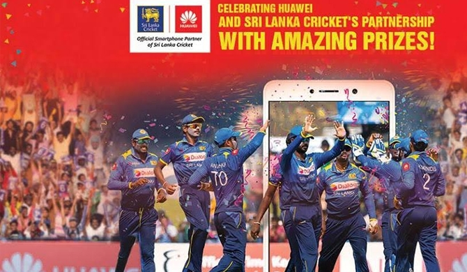 Huawei Cricket Promo Draw launched