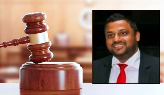 Bail for fmr. chairman of Ceylon Fertilizer Company