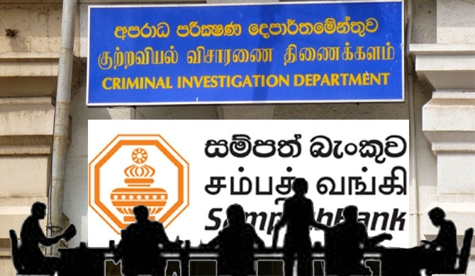 Businessmen complain to CID on Sampath Bank fraud