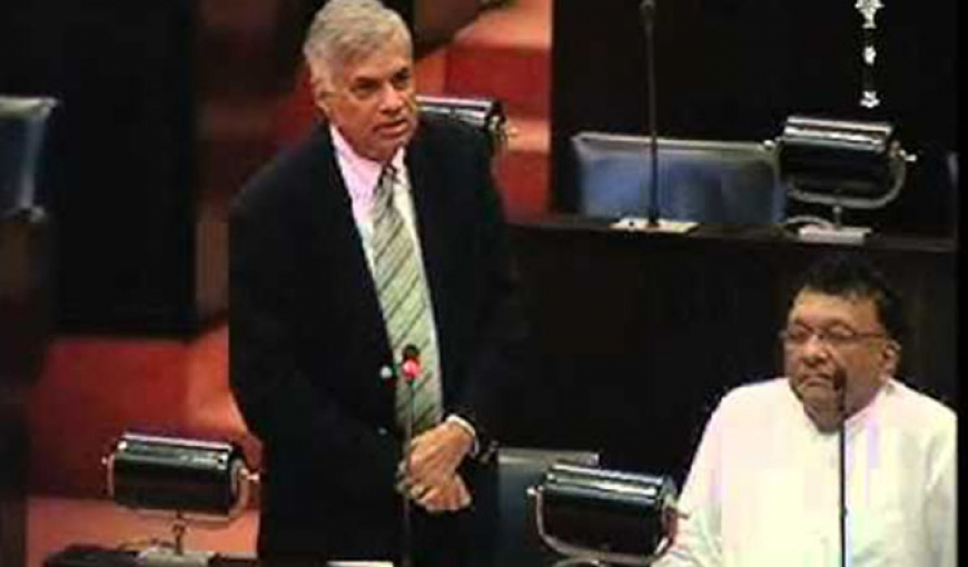 MP salary is low, but will not be raised - PM