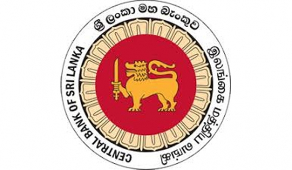 Sri Lanka introduces a roadmap for flexible inflation targeting