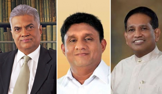 Vikramabahu proposes three-person leadership for UNP (video)
