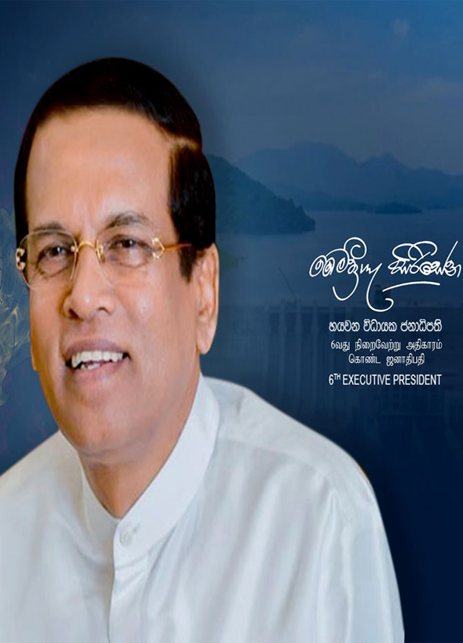 Maithri & SLFP turn 69