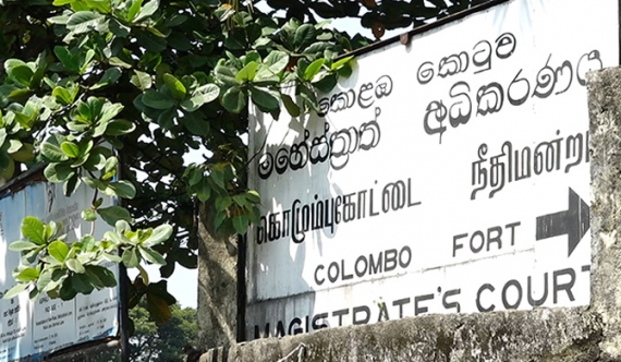 Ex-LTTE member gives closed-door statement to court (video)