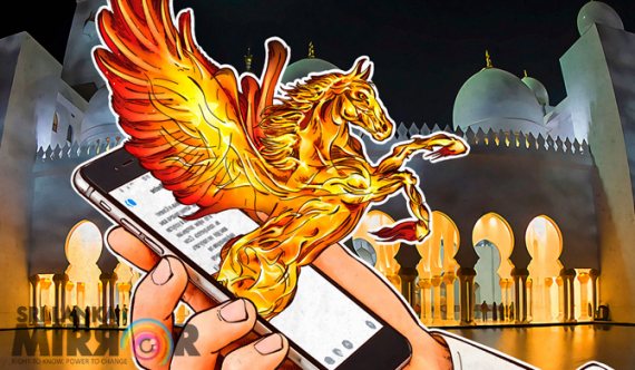 "Govt. obtains ""Pegasus"" an Israel spyware"