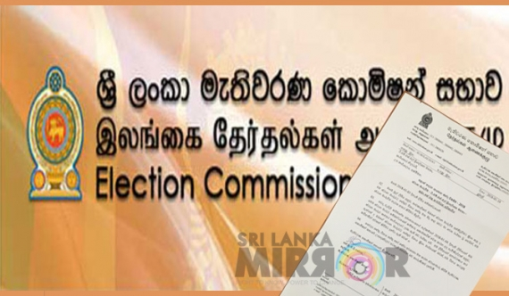 Transferred officer questions election commission decision