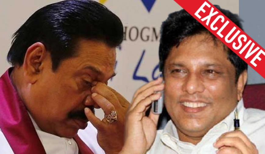 Audio tape of Lasantha-Mahinda secret telephone conversation!