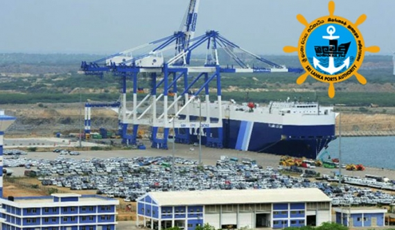 Grave financial risk to Ports Authority due to H'tota port loan