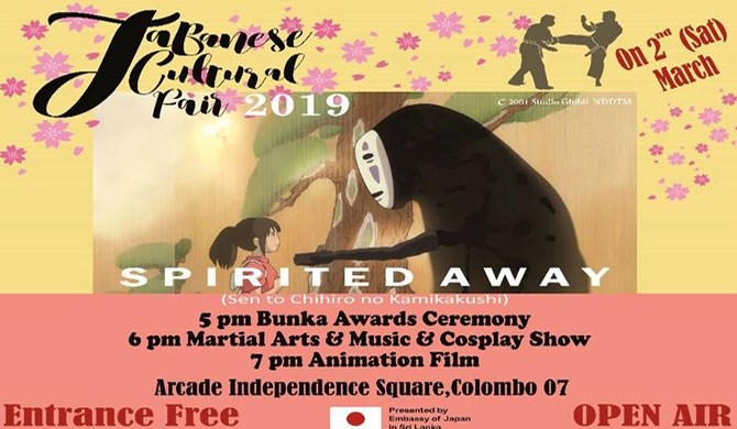 Japanese Cultural Fair 2019 on March 02