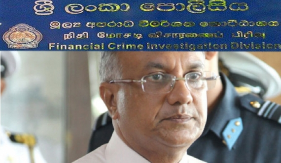 Ex- intelligence chief to FCID tomorrow!