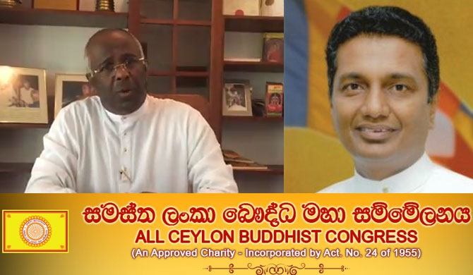 Buddhist Congress chief accused of wrongdoing (video)