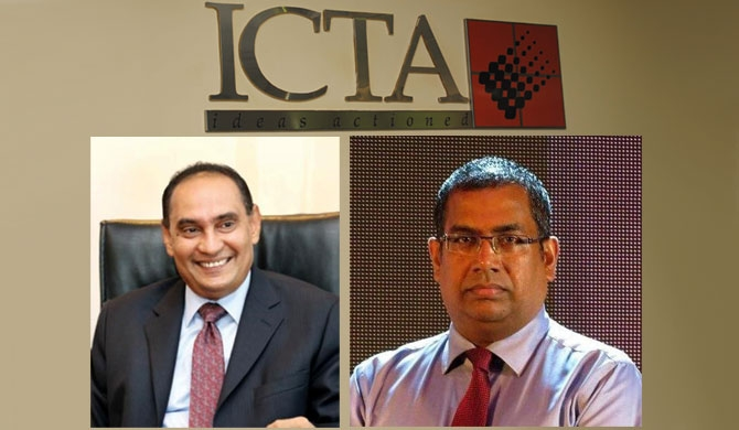 Two involved in SLIIT scam included in ICTA Director Board