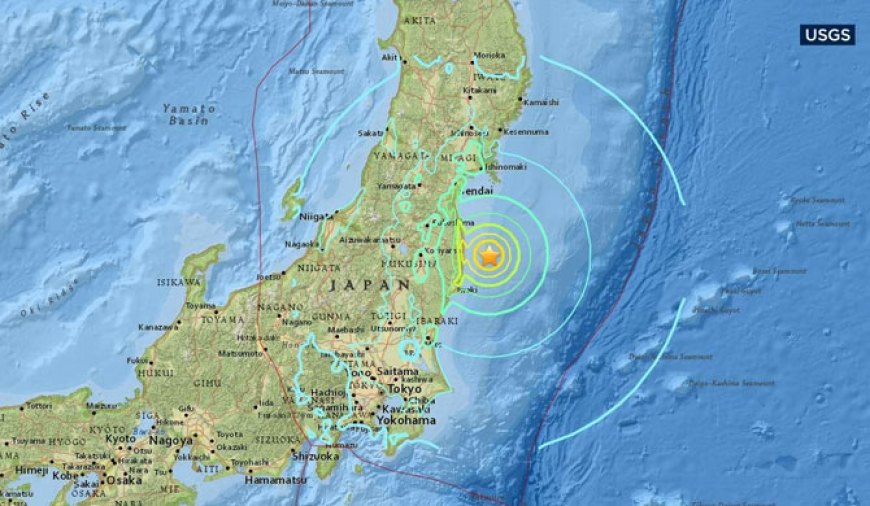 Tsunami warning lifted in Japan