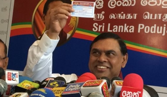 Basil's party to contest under Mahinda's leadership