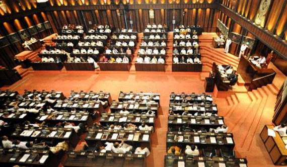 Parliament adjourned