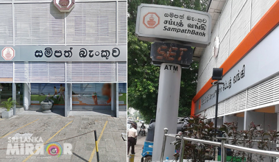 Sampath city branch staff replaced due to COVID 19