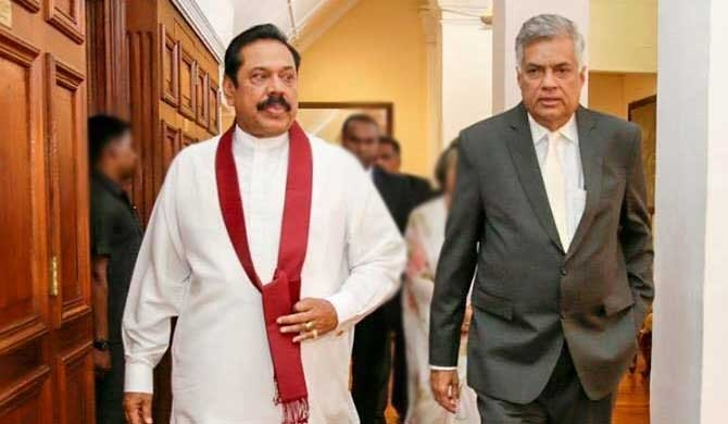 Ranil - Mahinda meet up