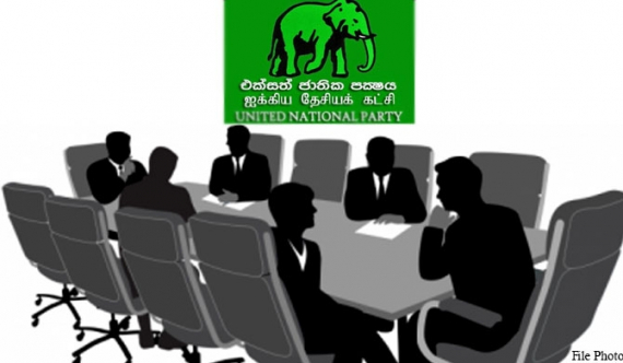 Decision to hand over the UNP to a youth leadership