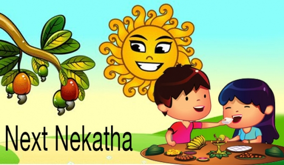 Next Nekatha : Partaking the first meal