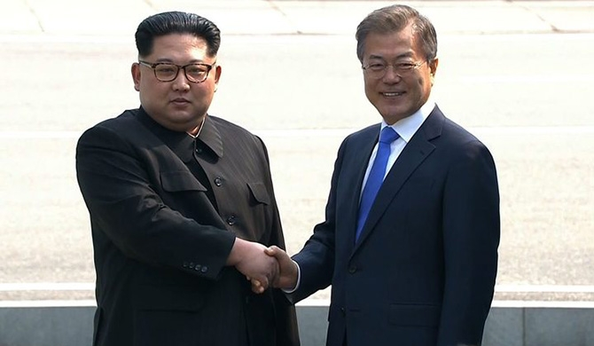 N. Korean leader in S. Korea (Pics)