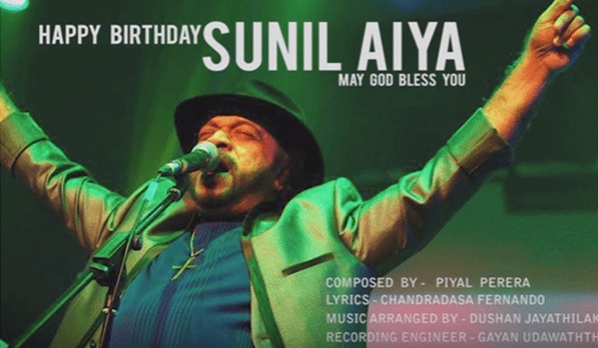 Gypsies Sunil's b'day song (video)
