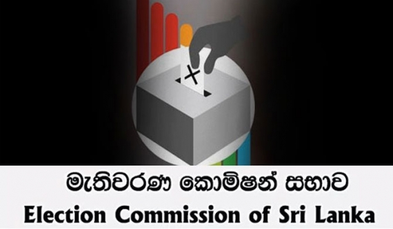 Over 78,000 postal votes rejected: Official ballot papers to be posted on 25th