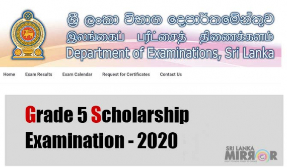 Cutoff marks of 2020 Grade V scholarship exam issued