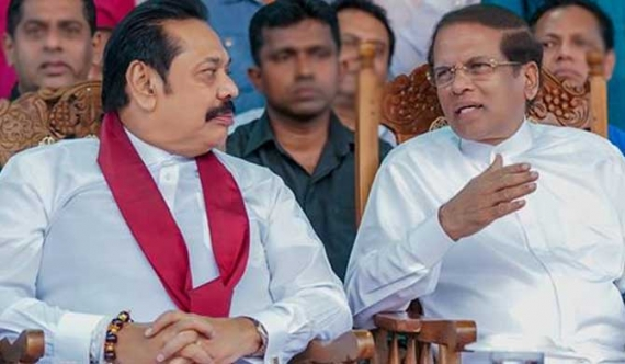 Maithri, MR hold crucial discussion