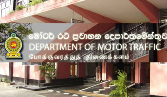 60% of registered vehicles not in running condition: DMT