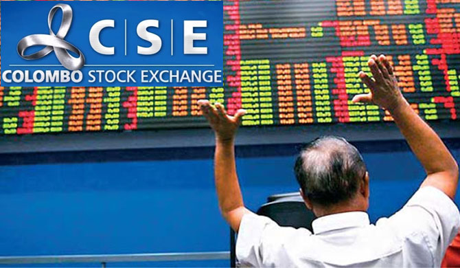 CSE performs best in world in September