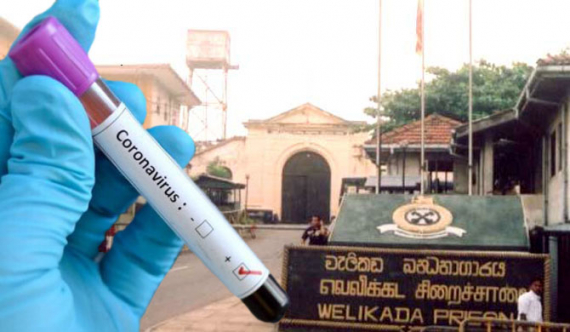 Welikada Prison inmate tests positive for Covid-19