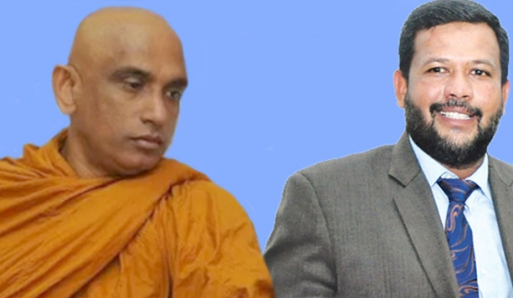 Rathana Thera's ultimatum today: Rishad's NCM at a standstill